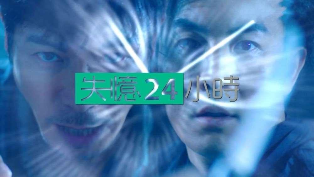 期待!TVB新剧《失忆24小时》首播,剧情悬疑搞笑,视帝郭晋安主演_明星新闻