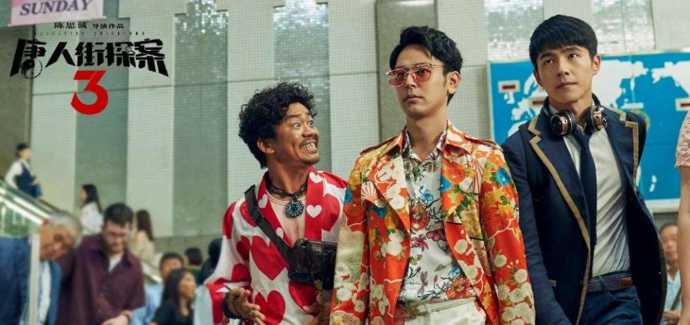 春节档总票房破60亿!《唐探3》却获最低评分_明星新闻