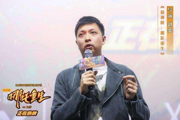 《哪吒》导演和《侍神令》导演也发文求排片,但他们没有刘德华_明星新闻