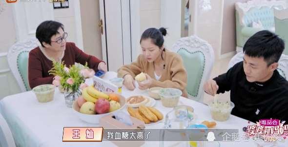 杜淳憨憨大直男,想拿血糖针扎王灿,小姨批评他不懂心疼老婆_明星新闻