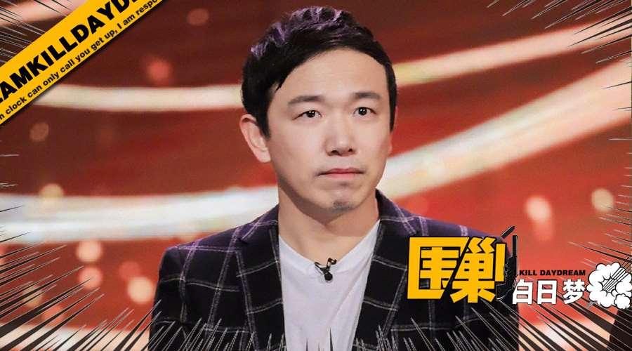 潘斌龙:三无演员夺冠背后_明星新闻