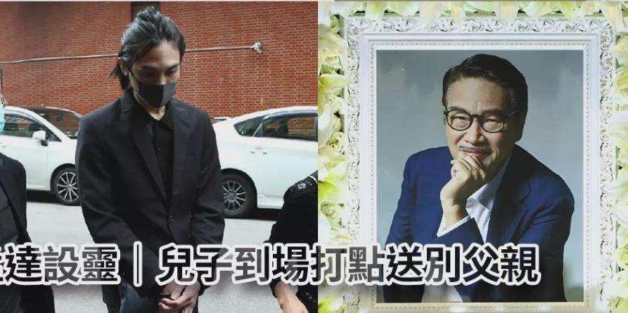 吴孟达葬礼细节:星爷提前到达,大屏幕播放作品,花牌送不停_明星新闻