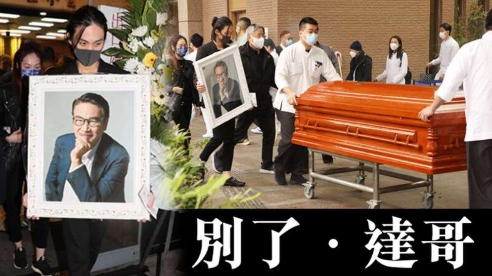 吴宗宪谈吴孟达,一句话让人泪崩:他曾说,活着一天就要贡献一天_明星新闻