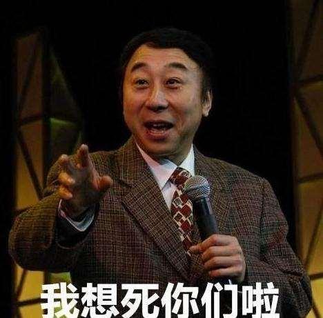"""32年连登春晚,因一个要求""""消失""""的冯巩,究竟得罪了谁?_明星新闻"""