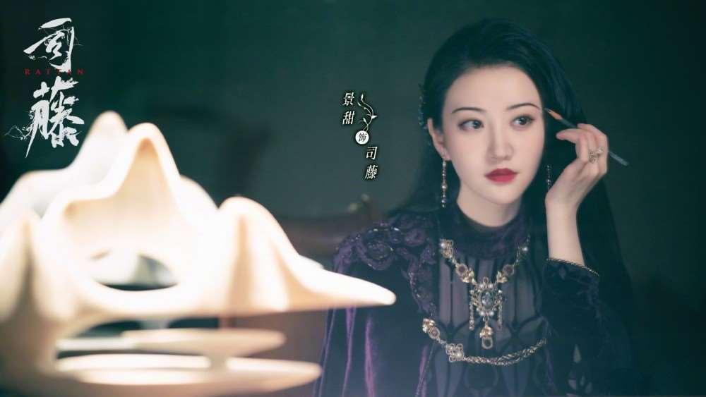 演对了角色有多香,司藤上线,这次景甜穿旗袍好适合_明星新闻