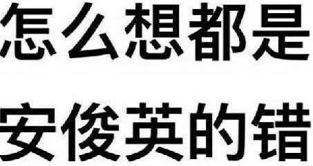 作假女团izone终于要解散了!小樱花签约BH娱乐?粉丝呼吁不解散_明星新闻