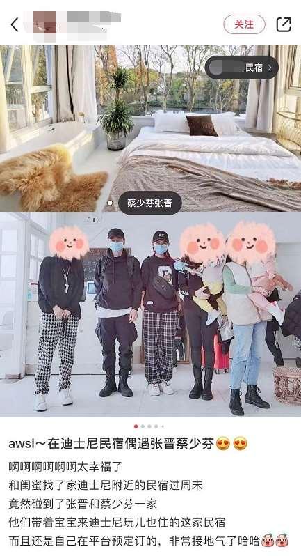 蔡少芬张晋带孩子游玩被偶遇,住人均200元民宿,被赞接地气_明星新闻