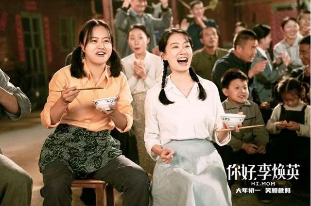 贾玲出演一部戏可能挣10亿,师傅冯巩坐公交,吃素食,差距太大了_明星新闻