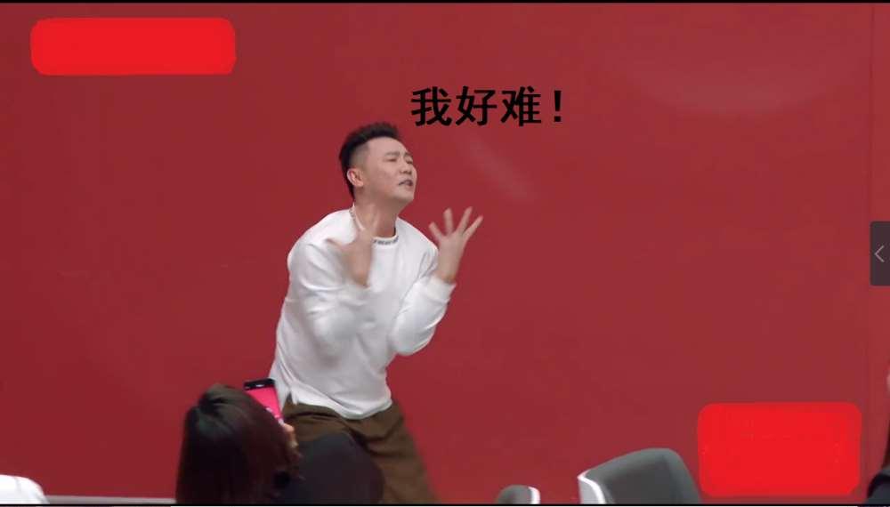 刘卓的业务能力真比不上赵兆、阿kenn老师,难怪杨丞琳直接吐槽_明星新闻