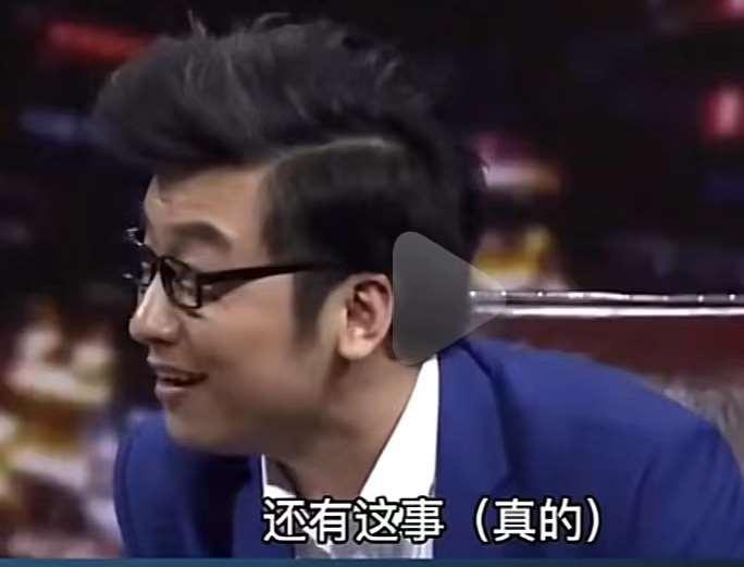 王思聪曝内幕:王菲本来是想把这场演唱会票价定到1万元1张_明星新闻