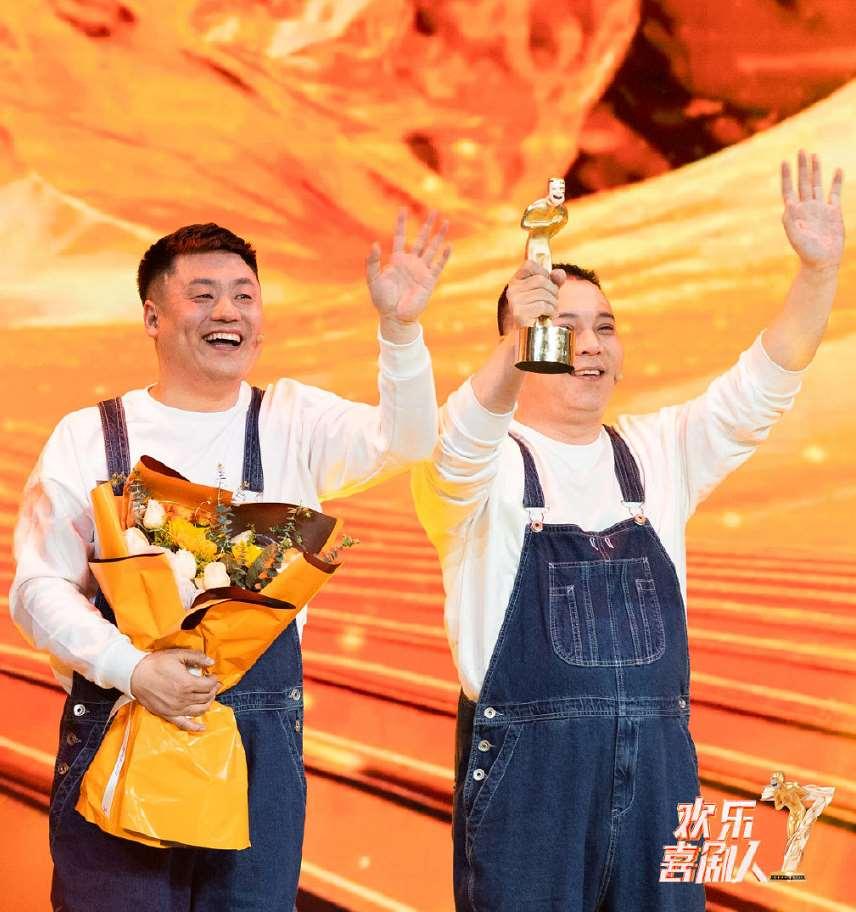 秦霄贤获《喜剧人》冠军发文庆贺,同为冠军,宋晓峰这一点输给他_明星新闻