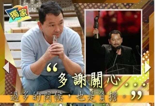 """66岁廖启智患癌:那些给周润发""""作配""""的日子_明星新闻"""