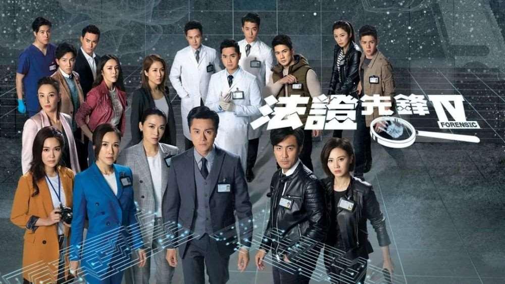 收视跌破20点,也许TVB应该腰斩这部剧_明星新闻