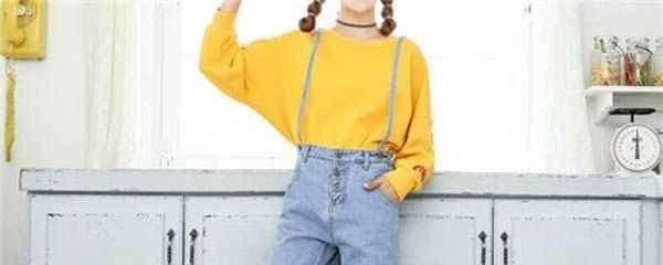 背带裤可以配卫衣吗 减龄又时髦