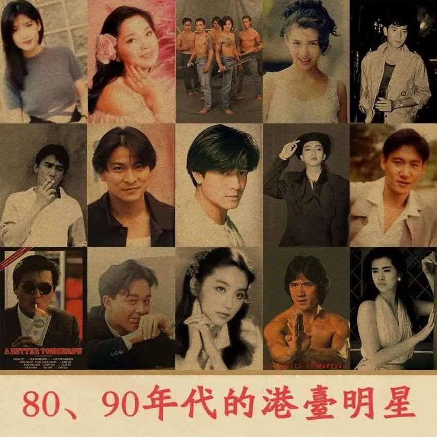 90年代香港娱乐圈,为何说是神仙打架的时代?四大天王如何诞生?_明星新闻