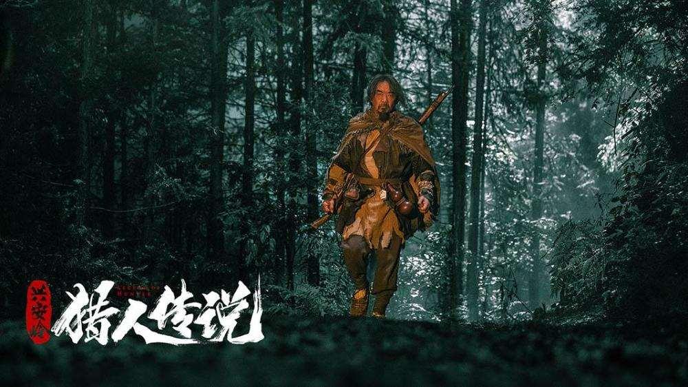 《兴安岭猎人传说》:贪心不足人性恶,为啥总找鬼背锅?_明星新闻