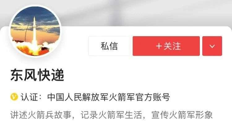 收视率破2,李易峰和肖央这部新剧,或改写中国军旅剧天花板_明星新闻