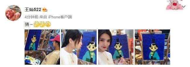 王灿一早晒老公视角,月子期画老公肖像不忘嘟嘴亲吻示爱,甜掉牙_明星新闻