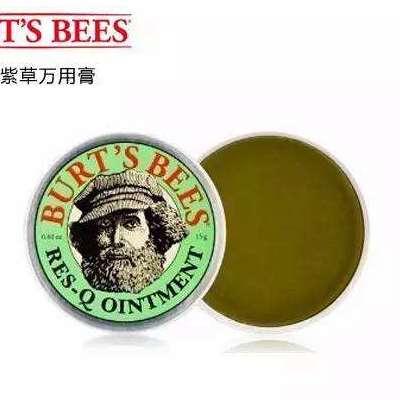 小蜜蜂紫草膏真假辨别 小蜜蜂紫草膏保质期是多久