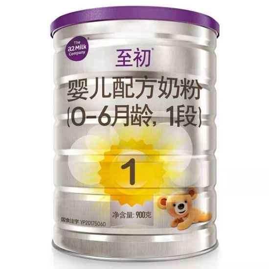 a2奶粉怎么养如何冲泡呢 a2奶粉一般价格是多少钱
