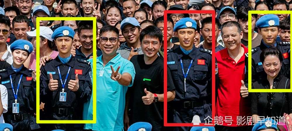 《维和防暴队》官宣阵容,黄景瑜稳占C位,新旧流量粉丝却在互撕_明星新闻