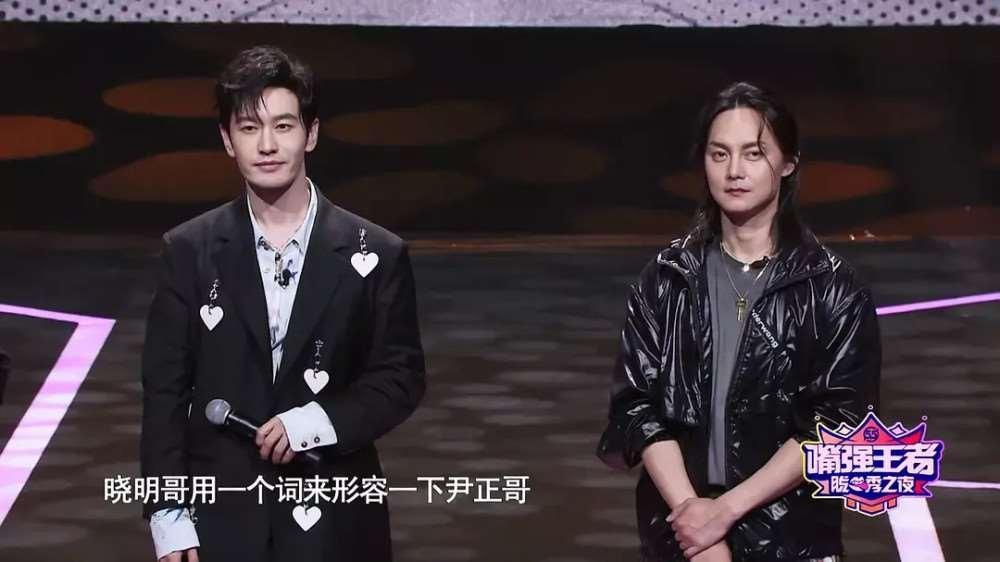 44岁黄晓明、35岁尹正去油成功:自律的中年人,正在抛弃你_明星新闻