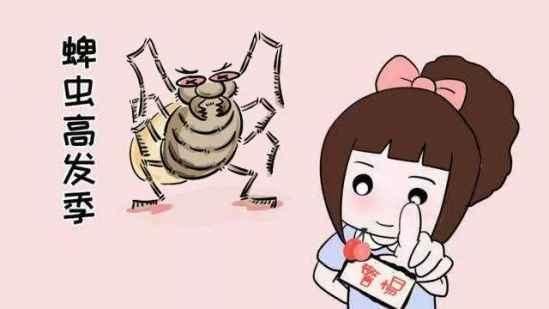 蜱虫咬后症状 被蜱虫咬了会导致死亡吗
