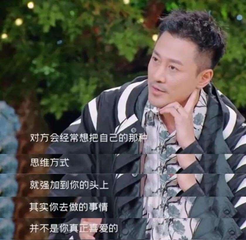 林峯上节目cue前任,吴千语却被富豪男友宠上天,比林峯更爱她_明星新闻