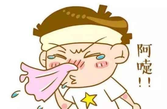过敏性鼻炎不能吃什么 过敏性鼻炎和感冒的区别