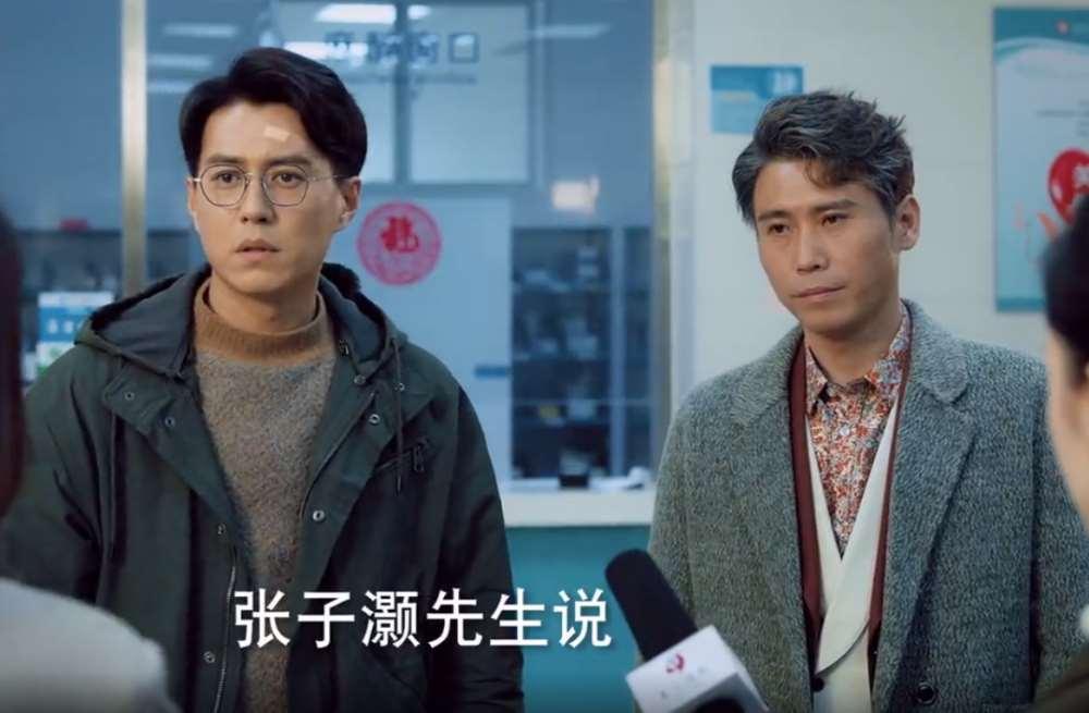靳东、李乃文第4次搭档,新剧是农村题材,可拍得实在太不接地气_明星新闻