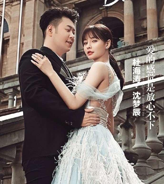 芒果台7位女主持都嫁给了谁:两人已生娃两人正恨嫁,一人刚恋爱_明星新闻