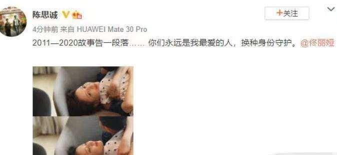 佟丽娅520官宣离婚,网友送上祝福_明星新闻