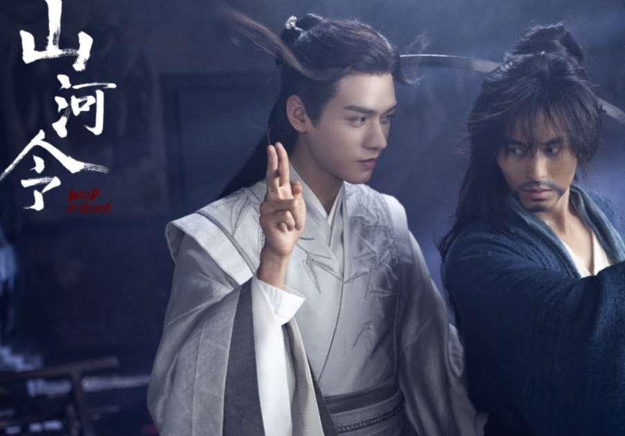 继在韩国播出后,《山河令》将在网飞上架,龚俊和张哲瀚势不可挡_明星新闻