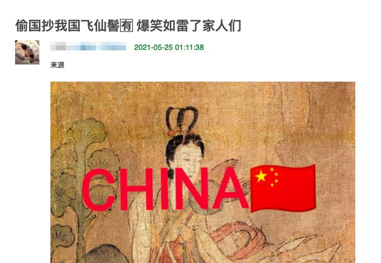 韩国人太搞笑,抄得不伦不类还丢人!中国的飞仙髻造型是抄不来的_明星新闻
