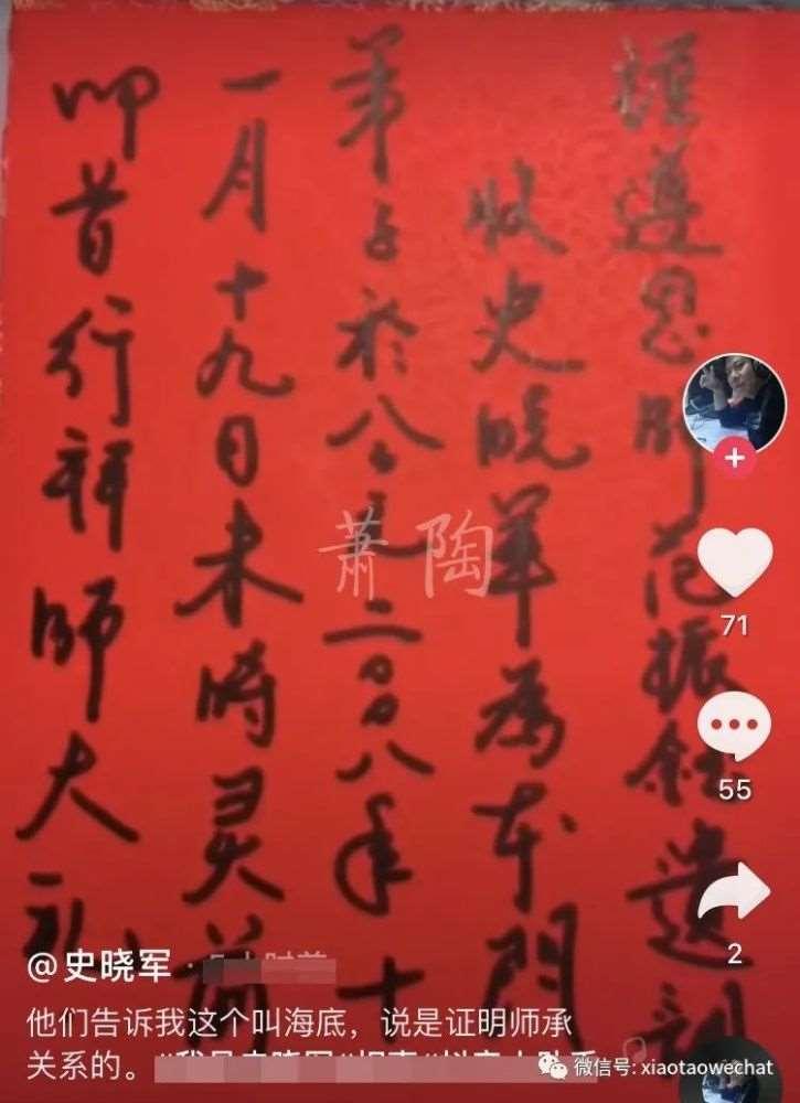 范振钰关门弟子晒完整的拜师凭据 高峰和刘春山承认与否已毫无意义_明星新闻