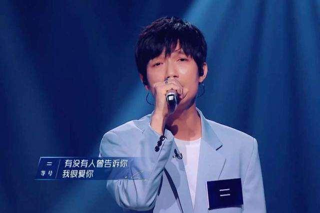 """曾赢了张杰,后因解约""""过气"""",我从他身上看到华语乐坛为何会衰落_明星新闻"""