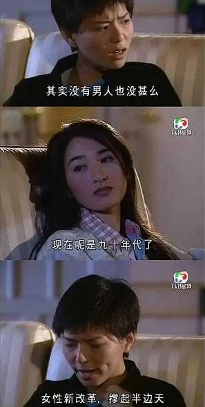 TVB一姐佘诗曼的劲爆情史,如今为男闺蜜冻卵_明星新闻