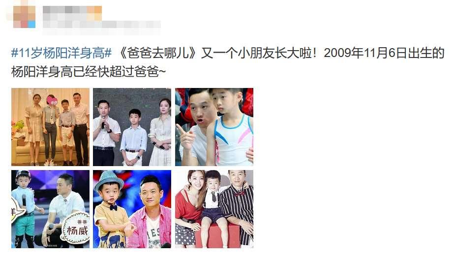 奥运冠军杨威全家罕现身,11岁儿子身高快赶上老爸,妈妈不见老_明星新闻