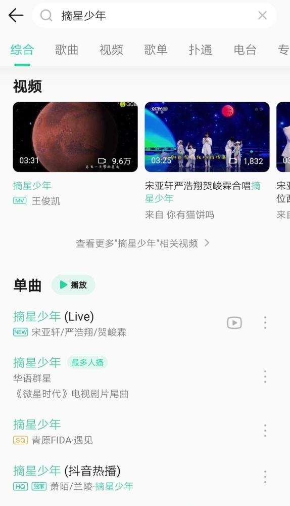 """公司捧二团""""牺牲""""王俊凯?小凯原唱歌曲下线,二团翻唱却上线了_明星新闻"""