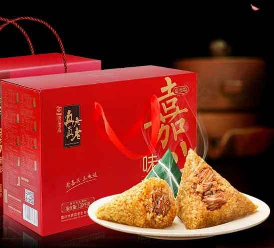 端午节送粽子送几个好呢 端午节送粽子的寓意是什么