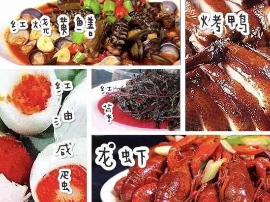 端午节吃的五红是哪五红 端午节五红有什么典故
