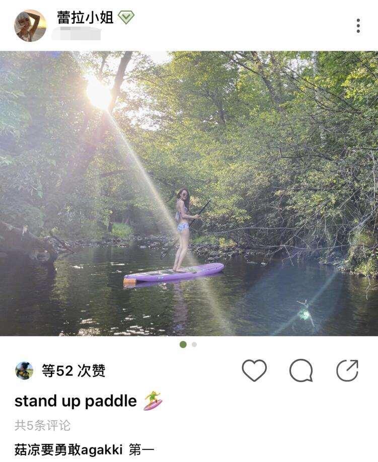 陈赫前妻晒男友视角美照,深山里穿泳衣划桨,阳光下撩发秀绝美身材_明星新闻