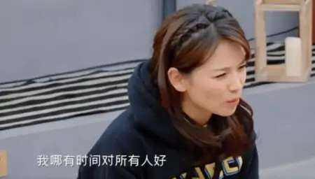 刘涛回应只有两个闺蜜,没有时间对所有人好,有个真心的就够了_明星新闻