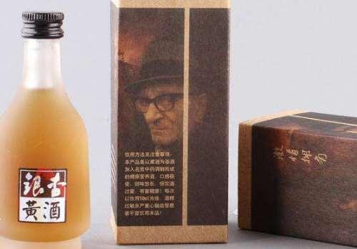 黄酒可以快递吗 黄酒可以带上高铁吗