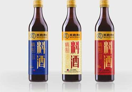 炒菜放料酒有什么好处 料酒和黄酒的区别