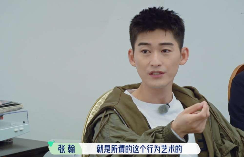 """《桃花坞》:团队需要张翰,不然李雪琴、汪苏泷如何""""表演""""?_明星新闻"""
