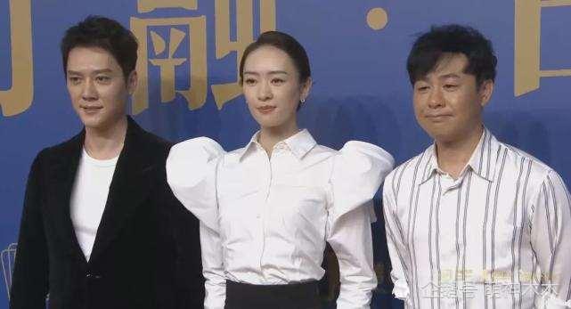 冯绍峰离婚后首次现身红毯,状态苍老眼神疲倦,不敌45岁的张颂文_明星新闻