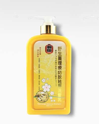日本生姜洗发水 来自岛国的绝对福利