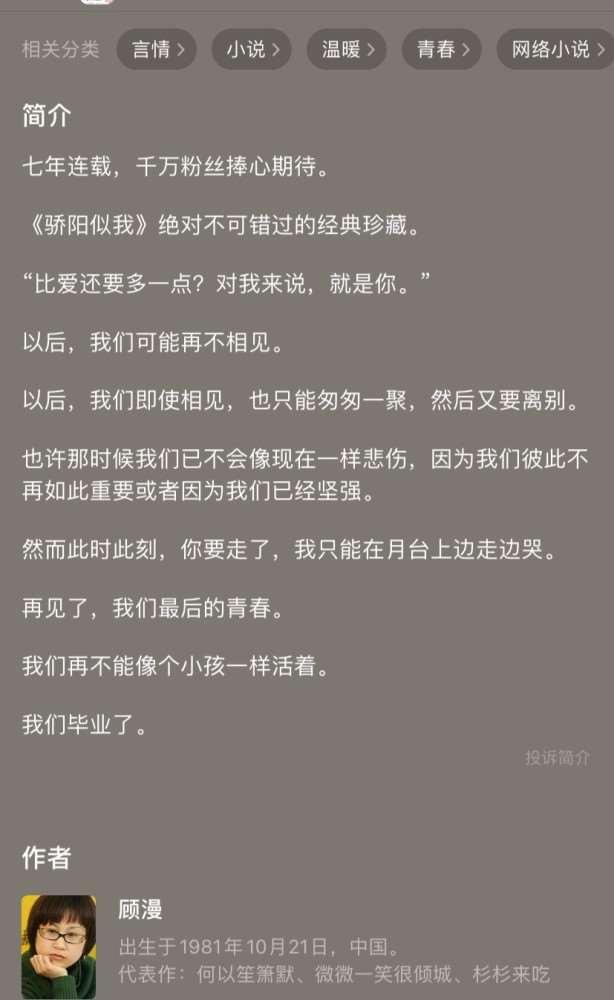 赵露思龚俊合作顾漫新剧,大IP加双顶流,爆款剧预定_明星新闻