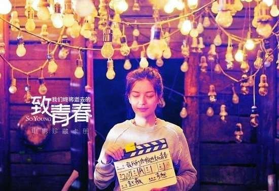 赵薇与黄晓明将要合作新剧?老同学默契十足,这对CP你期待吗?_明星新闻